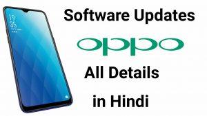 OPPO Software Updates